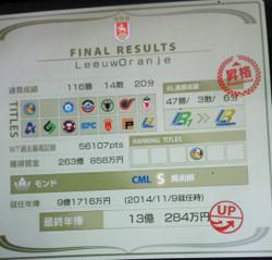 Dcim0259