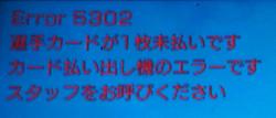 Dcim0633
