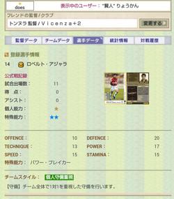 Koseiwaku7