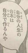 Sendotakeshi2