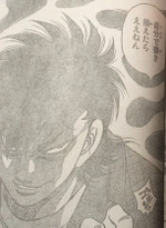 Sendotakeshi3_2