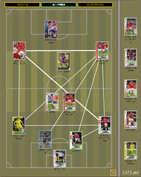 Benfica2
