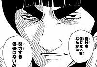 Tonobuaki2