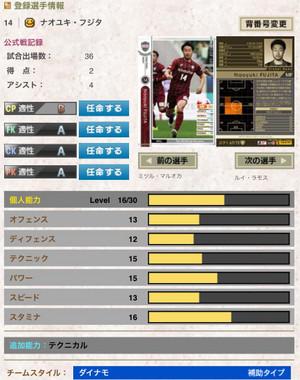 J_fujita
