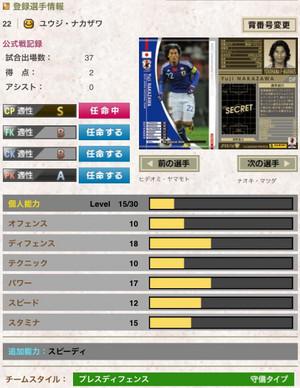 J_nakazawa