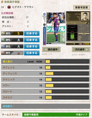 J_yamamoto