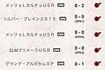 J_useru