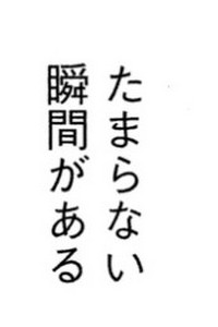 Sensei7