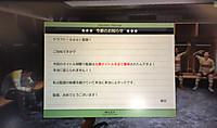 Zenkan_j