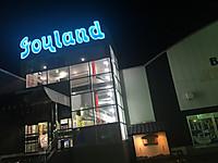Joylandsuwa