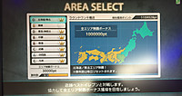 Rossonerig_unionmap