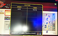 Muroya_matsubara