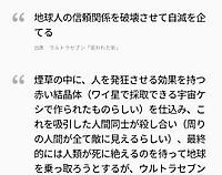 Nerawaretamachi_naver1
