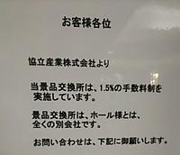 Slot_3