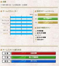 Beforekouyasai_1