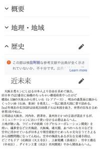 Osakausopedia2