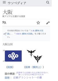 Osakausopedia_5