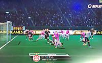 Butt_goal