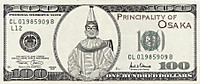 Osaka100dollars
