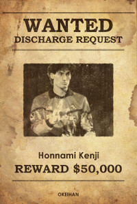 Honnamiwanted